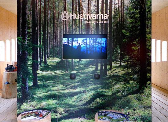 Eingangsbereich mit Imagefilm